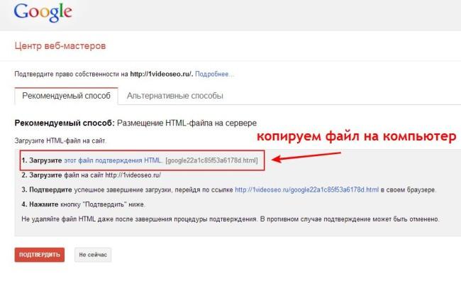 annotacii_youtube