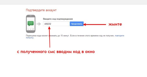 почта_gmail