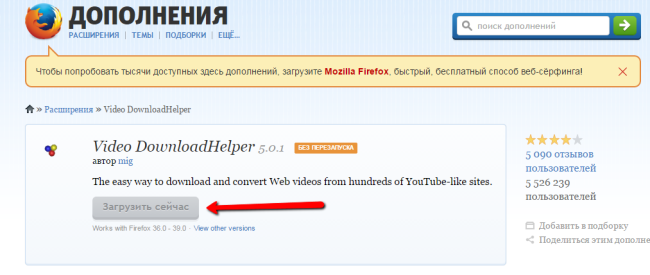 video-downloadhelper