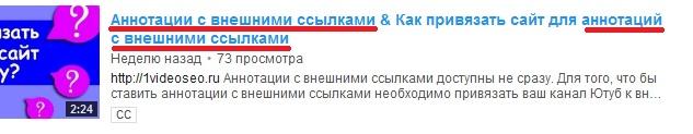 kak_dobavit'_video