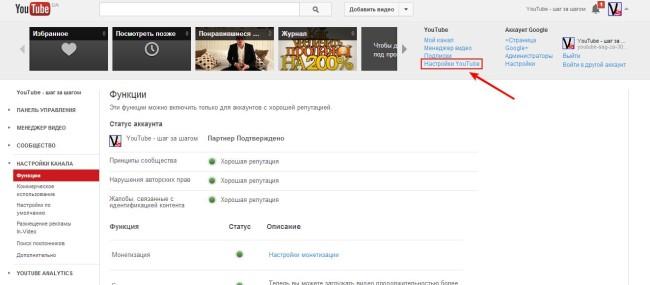 url_kanala_youtube