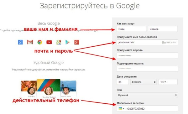 gmail_почта