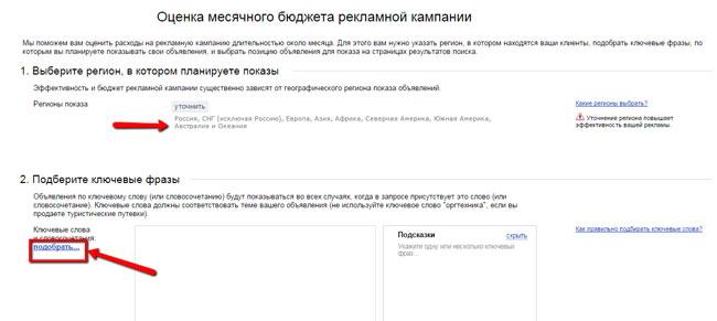 prognoz_bjudzheta