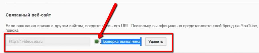 svjaz'_sajta
