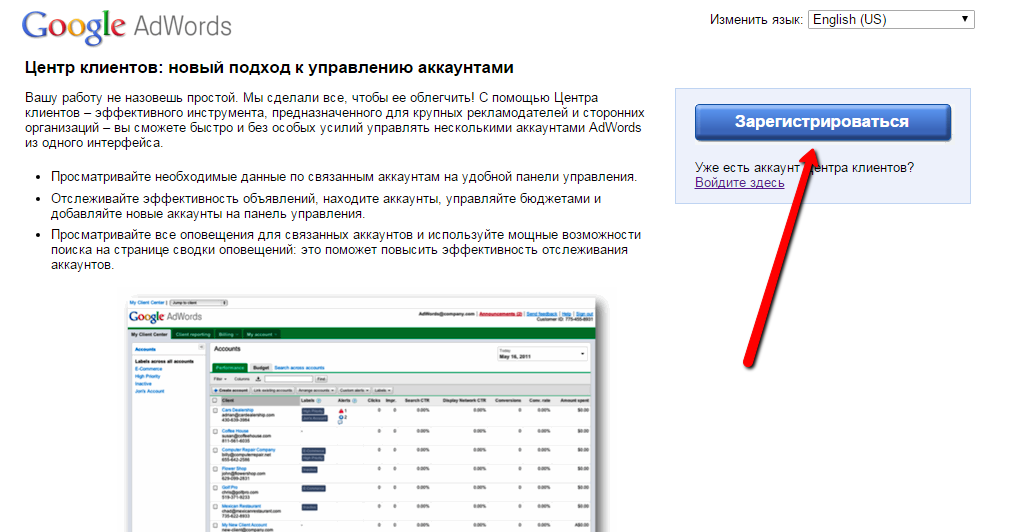 registracija_centr_klientov
